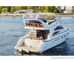 Аренда VIP-яхты Princess 45 - Изображение 1/8