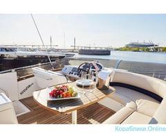 Аренда VIP-яхты Princess 45 - Изображение 6/8