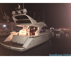 Аренда VIP-яхты Princess 45 - Изображение 7/8