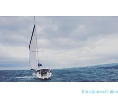Морские прогулки на шикарной парусно-моторной яхте - Изображение 2/8