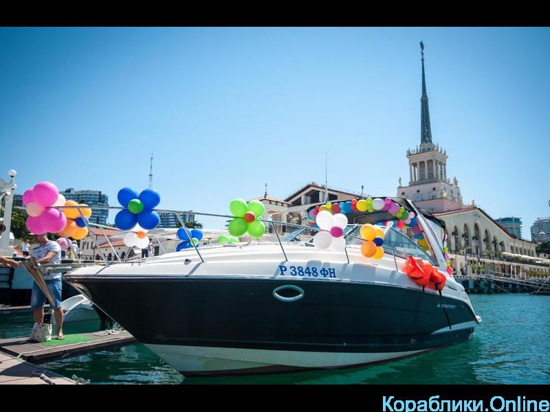 Прокат яхты в Сочи - Monterey 315 «МОНТЕРЕЙ» - 2/8