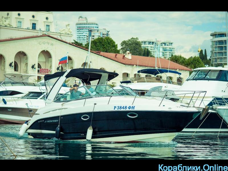 Прокат яхты в Сочи - Monterey 315 «МОНТЕРЕЙ» - 3/8