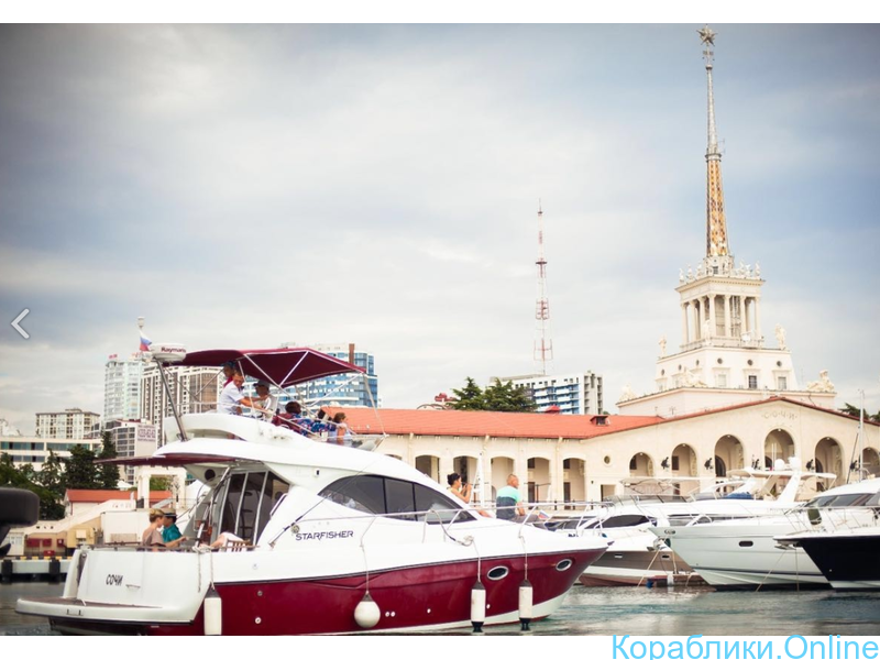 Прокат яхты в сочи - Starfisher 34 «Лагуна» - 2/8