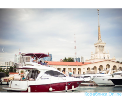 Прокат яхты в сочи - Starfisher 34 «Лагуна»