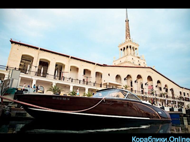 Прокат ретро катера - «Prestige» в Сочи - 2/5