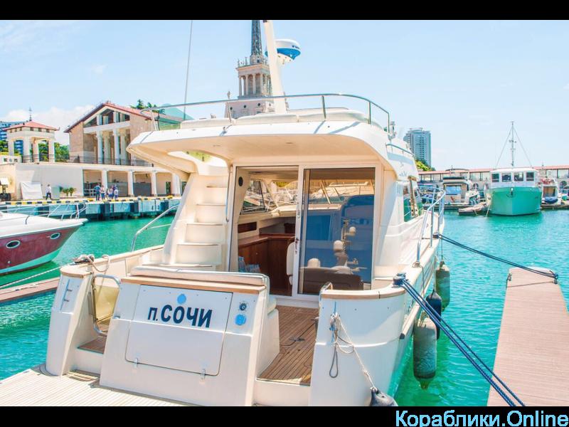 Прокат яхт в Сочи - ACM Excellence 38 «СТАР» - 3/8