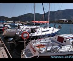 Парусные яхты - прогулки