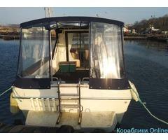 Катер Yamaha FR27 прогулки, рыбалка, доставка на острова