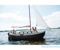 Прогулочная парусно — моторная яхта «Диана»