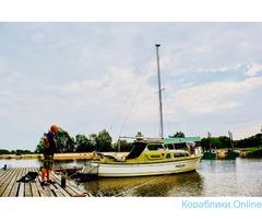 Аренда парусно-моторной яхты для отдыха или фотосессий