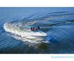 Аренда катера Sea Ray
