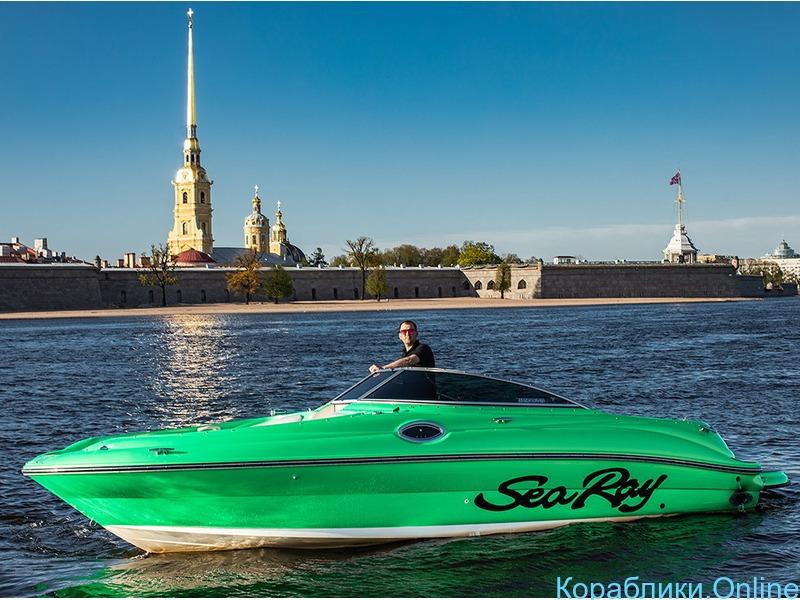Аренда катера Sea Ray 240 Sundeck - 1/7