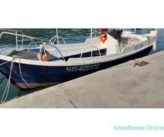 Рыбалка 500р с человека. 6 человек на борт