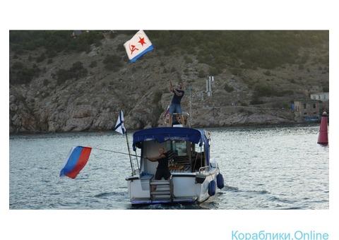 Аренда прогулочного катера  Татьянин