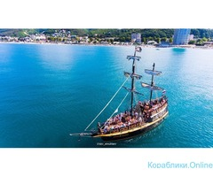 Прогулки на пиратском корабле «Джон Сильвер»