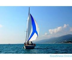 Морские прогулки на парусной яхте с купанием