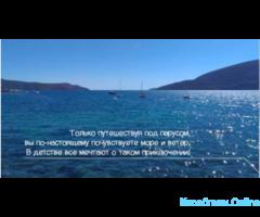 Аренда яхты Jovana в Черногории