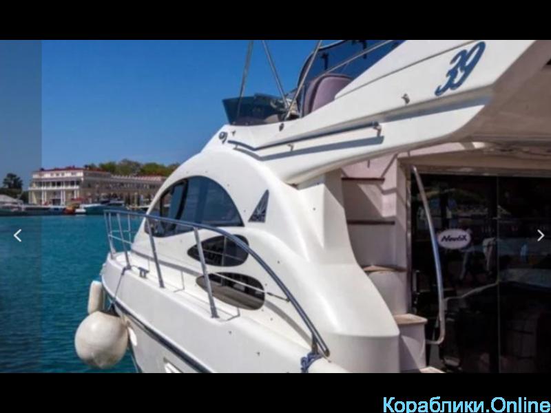 Морские прогулки на яхте Майами. Аренда яхт - 2/8