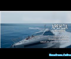 Аренда яхт Балаклава. Морские прогулки
