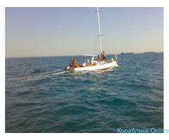 Прогулка на парусной яхте с купанием в море