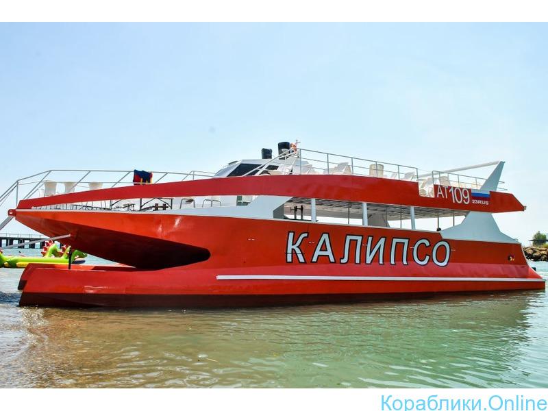 "Морские прогулки на яхте ""Калипсо"" - 1/2"