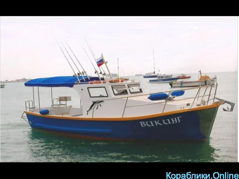 Морские прогулки на яхтах, рыбалка в Евпатории - 3/8