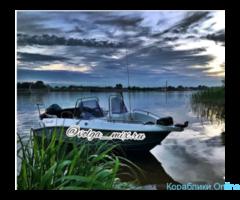 Водные прогулки на катере /Аренда Катера/рыбалка