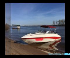 Аренда Катера прогулки по реке Волга