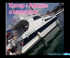 Рыбалка морская и аренда яхт - Изображение 4/6