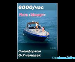 Аренда яхты - Изображение 6/8