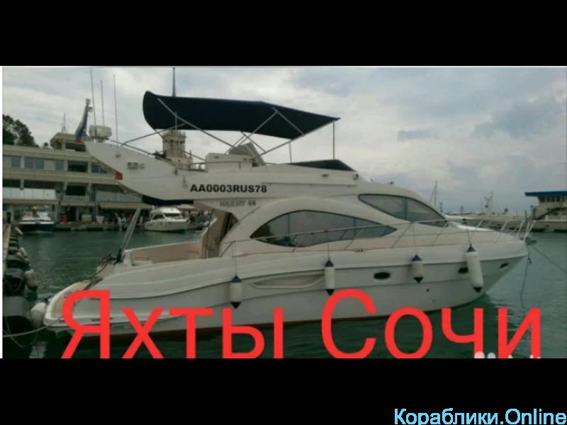 Яхты, катера-морские прогулки, рыбалка в море - 4/8