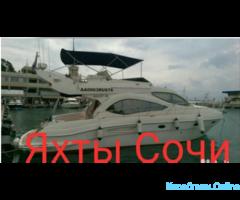 Яхты, катера-морские прогулки, рыбалка в море - Изображение 4/8