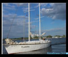 Прогулки на парусной яхте